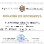 Diploma Ecelenta EuroInvent 2016